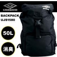 アンブロ(umbro)/バックパックL UJS1580/スポーツバッグ ■素材:合成皮革(表PU加工...