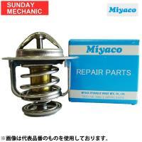 MIYACO ミヤコ サーモスタット TS-305 NISSAN ニッサン スカイラインGT-R BNR34 99.01- RB26DT