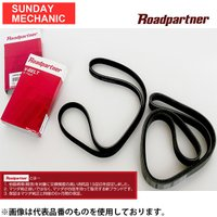 Roadpartner ロードパートナー ファンベルトセット ワゴンR MH21S MH22S MH23S NA用
