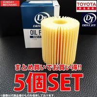 DRIVEJOY オイルフィルター 5個セット V9111-3009 x5 オイルエレメント ドライブジョイ TACTI タクティ TOYOTA トヨタ