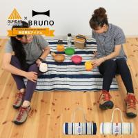 SPEC/製品仕様 】  ■ブランド名:BRUNO ブルーノ ■商品名:ブルーノ サンデーマウンテン...