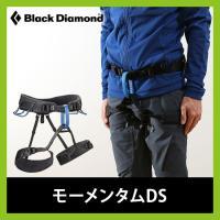 Black Diamond ブラックダイヤモンド モーメンタムDS  【 SPEC/製品仕様 】  ...