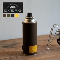 DVERG ドベルグ×グリップスワニー  CB缶ガスカートリッジカバー ガス缶カバー
