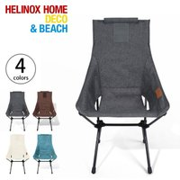 Helinox ヘリノックス HOME サンセットチェア  【 SPEC/製品仕様 】      ■...