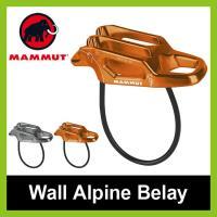■ブランド名:MAMMUT マムート ■商品名:Wall Alpine Belay ウォールアルパイ...