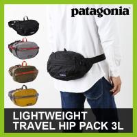 patagonia パタゴニア LW トラベルヒップパック【正規品】 ボディバッグ ウエストバッグ ...