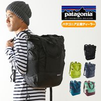 パタゴニア patagonia バッグ トートバッグ サブバッグ 旅行 トラベル ポケッタブル パッ...