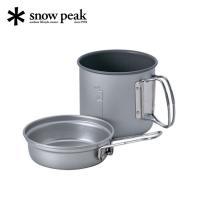 スノーピーク トレック 900 snow peak Trek 900 クッカー 鍋 フライパン アウトドア キャンプ SCS-008