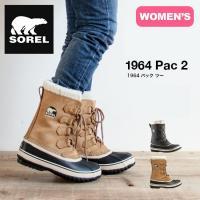 SOREL ソレル 1964 パック2【ウィメンズ】 【正規品】ブーツ スノーブーツ レディース ア...