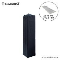 サーマレスト Zライト ソル レギュラー専用スタッフサック THERM-A-REST サーマレスト収納袋 撥水 防水 軽量