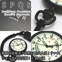 ■商品名 SPQR NURSE WATCH BLACK (スポール ナースウォッチ ブラック) ■ケ...