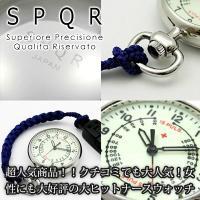 ■商品名 SPQR NURSE WATCH (スポール ナースウォッチ) ■ケース SSミラー仕上ケ...
