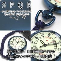 ■商品名 SPQR NURSE WATCH BLU (スポール ナースウォッチ ブルー) ■ケース ...