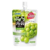◆オリヒロ ぷるんと蒟蒻ゼリー マスカット 130g【8個セット】