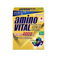 アミノバイタルGOLD 30本
