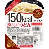 大塚 マイサイズ おいしいうどん 95g【6個セット】