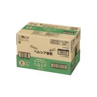 ◆【特定保健用食品】花王 ヘルシア 緑茶スリムボトル 350ml 24本入り (ケース販売専用)