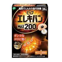 \\期間限定!特価!!//ピップエレキバン MAX200 24粒