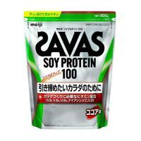 ◆ザバス ソイプロテイン ココア味 45食分 945g