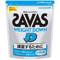ザバス ウェイトダウン 1050g(50食分)
