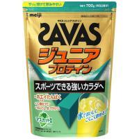 ◆ザバス ジュニアプロテイン マスカット 700g(50食分)