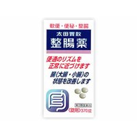 【第3類医薬品】太田胃散整腸薬 370錠買うならサンドラッグ!!