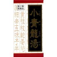 【第2類医薬品】クラシエ 小青竜湯(ショウセイリュウトウ) 180錠買うならサンドラッグ!!