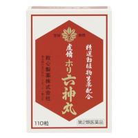 【第2類医薬品】救心虔脩ホリ六神丸(ケンシュウホリロクシンガン) 110粒買うならサンドラッグ!!