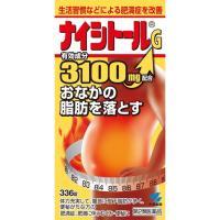 【第2類医薬品】小林製薬ナイシトールG 336錠買うならサンドラッグ!!