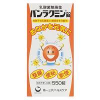 【指定医薬部外品】パンラクミン錠 550錠買うならサンドラッグ!!
