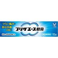 【指定第2類医薬品】プリザエース軟膏 15g
