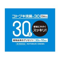 【第2類医薬品】コトブキ浣腸30 30g×10個入※発送までに7~11日程お時間を頂きます。