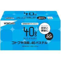 【第2類医薬品】 コトブキ浣腸パステル 40G×20個入※発送までに7~11日程お時間を頂きます。