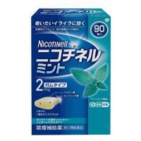 【スイッチOTC】【指定第2類医薬品】ニコチネルミント 90個