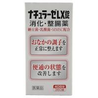 【第3類医薬品】ナチュラーゼLX錠 360錠