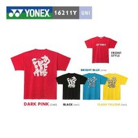 【即日出荷】【数量限定商品】 YONEX 16211Y ユニ ドライTシャツ