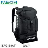 YONEX / ヨネックス バドミントンバッグ アスレバックパック BAG158AT 【お取り寄せ商...