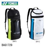 YONEX / ヨネックス バドミントンバッグ ラケットリュック <テニス2本用> BAG1729 ...