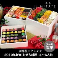 京料理とフレンチを融合した「温故知新」をテーマにしたコース料理を提供している京都の嵐山MITATE。...
