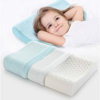 子供枕 キッズ枕 ベビーピロー ナチュラルラテックス 天然ラテックス 高反発枕 ベビー枕 安眠枕