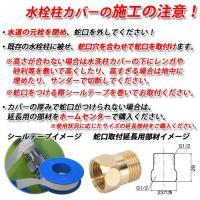 枕木風水栓柱カバー ガーデンパンセット FRP製 枕木調 水洗柱ユニットセット 78820 送料無料|sungarden-exterior|03