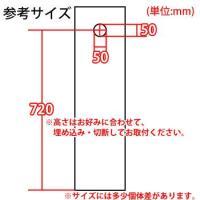 枕木風水栓柱カバー ガーデンパンセット FRP製 枕木調 水洗柱ユニットセット 78820 送料無料|sungarden-exterior|04