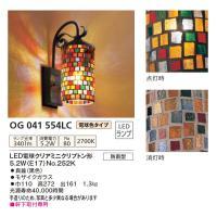 LED 照明 LED ポーチライト OG 041 554LC LEDライト 外灯 屋外 門灯 ODELIC オーデリック 送料無料|sungarden-exterior|02