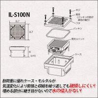ライト ソーラーLEDライト IL-S100N ブルー リッチェル 送料無料|sungarden-exterior|03