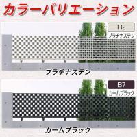 フェンス YKKap シンプルモダン3型タイプ H600タイプ 鋳物フェンス 送料別|sungarden-exterior|02