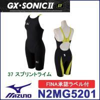 ■GX-SONIC2-ST 機能・特徴 50m、100m自由形等の短距離種目を専門とするスプリンター...