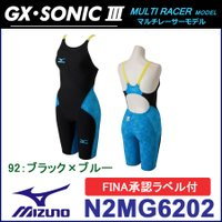 ■GX-SONIC3-MR 機能・特徴 全種目におススメ、動き易さを求めるマルチレーサーモデル。全中...