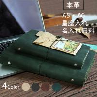 ■商品名 :レザーノートカバー ■素材:牛革 ■カラー :イエロー ブラウン コーヒー色 グリーン ...