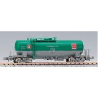 タキ1000 日本石油輸送色 ENEOS(エコレールマーク付)  明るい塗装で人気のタキ1000日本...