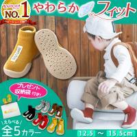 ベビーシューズ ファーストシューズ ソックスシューズ 滑りにくい 赤ちゃん トレーニングシューズ 靴 ソックス ルームシューズ